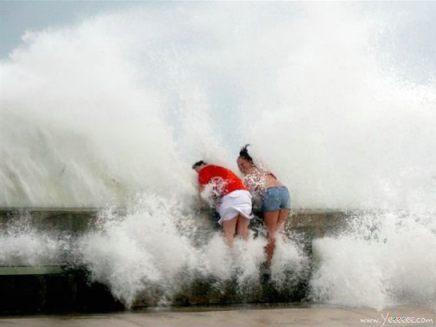 Slumpa fram roliga katastrofer.
